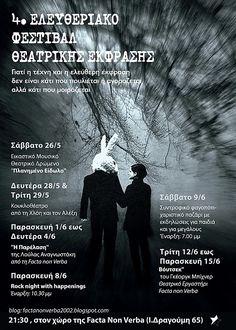 4ο Ελευθεριακό Φεστιβάλ    Facta non Verba _2012 Events, Movies, Movie Posters, Art, Art Background, Films, Film Poster, Kunst, Cinema