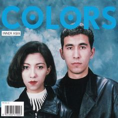 COLORS Book Inner Asia