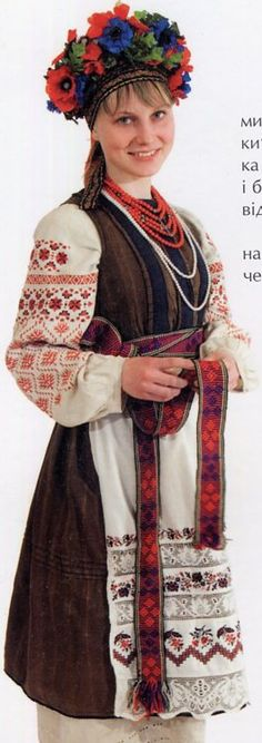 Ukrainian woman costume