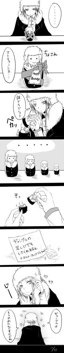 【腐向け】文ストログ5 [22] Fyodor