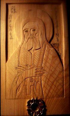 Saint Séraphin de Sarov- Преподобный Серафим Саровский
