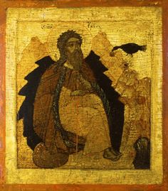 """Synadelphon also known as Sandelphon who is Prophet-elias-rurik or Prophet Elijah """"Have you read in the Talmud of old, In the Legends the Rabbins have told Of the limitless realms of the air, Have you read it, —the marvelous story Of Sandalphon, the Angel of Glory, Sandalphon, the Angel of Prayer?"""" - Sandalphon by Longfellow"""