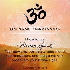 Within our hearts resides Divine Spirit that leads us to self-realization. Let this mantra guide you to the grace of divine light today ✨