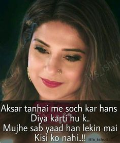 Jennifer Winget Hindi status and quotes for girls Dear Diary Quotes, Maya Quotes, Shyari Quotes, Hurt Quotes, Woman Quotes, Ignore Me Quotes, Love Quotes In Hindi, Sad Love Quotes, Girly Quotes