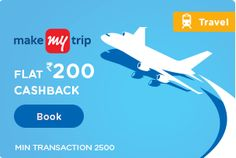 Flat 200 Rs ‪#‎Cashback‬ on Make my trip through ‪#‎MobiKwik‬ ‪#‎App‬ Click https://goo.gl/Bn8i49 & Download App.
