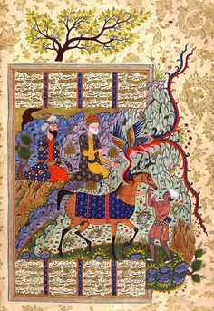 Ferdowsi, Shahnameh Safavid: Shiraz, c.1590–1595 Opaque watercolour, ink and gold on paper London, British Library Rostam and his horse Rakhsh were severely wounded in combat with prince Esfandiyar. Rostam retreated to his father, Zal, who burnt a feather of the Simorgh and summoned her assistance.
