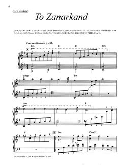 partition piano final fantasy 10 to zanarkand