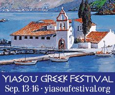 I look forward to this Greek Festival here in the Queen City every year!  Food, Fun, Fabulous!