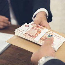 экофинанс микрозайм личный акция кредит по паспорту