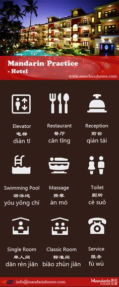 Hotel in Chinese.For more info please contact: bodi.li@mandarinhouse.cn The best Mandarin School in China.