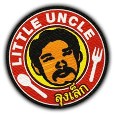 Little Uncle in Seattle, Washington.  1509 East Madison.  I hear the Khao Soi Curry is good.