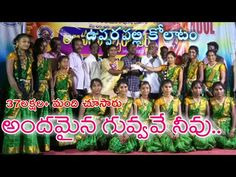 Audio Songs Free Download, New Song Download, Mp3 Music Downloads, Songs For Dance, Dj Mix Songs, Dj Remix Music, Latest Video Songs, Telugu Movies Download, Love Songs Playlist