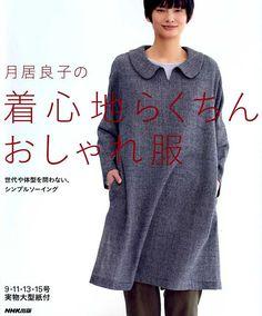 Yoshiko Tsukiori's Comfortable Nice Clothes by pomadour24 on Etsy