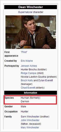 Wikipedia is updated<--- Not well enough…where the hell is Adam in family (pun only partially intended).