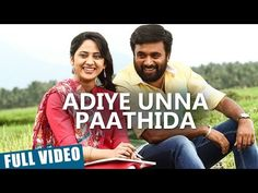 Tamil Video Songs - Latest and Official songs Mp3 Music Downloads, Mp3 Song Download, Tamil Video Songs, Movie Songs, Tamil Movies, Me Me Me Song, Teaser, Videos, Film