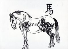 Chinese Zodiac Horse and Symbol. Get in-depth info on the traits & personality of the Chinese Zodiac Horse http://www.buildingbeautifulsouls.com/zodiac-signs/chinese-zodiac-signs-meanings/year-of-the-horse/