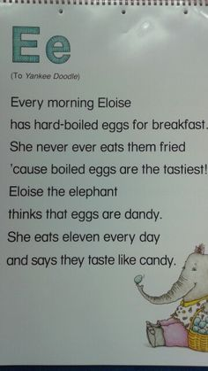 E Alliteration Poem - Maria Phonemic Awareness Activities, Letter Activities, Phonics Activities, Alphabet Poem, Letter Song, Songs For Toddlers, Abc Songs