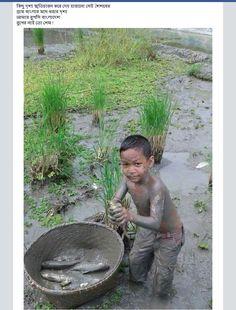Making a living Poor Children, Precious Children, Beautiful Children, Village Photography, People Photography, Children Photography, Kids Around The World, People Of The World, Around The Worlds
