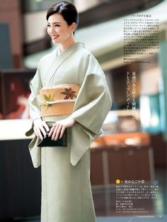 美しいキモノ 秋号 Japanese Outfits, Japanese Fashion, Asian Fashion, Kimono Design, Japanese Costume, Japan Woman, Wedding Kimono, Japanese Characters, Traditional Fashion
