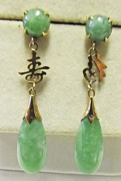 RP:   Green Apple Jade Earrings
