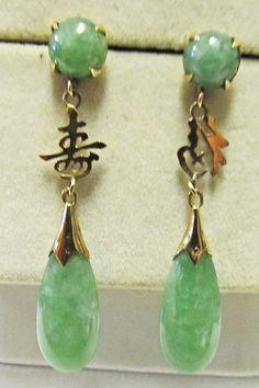 14k Green Apple Jade Earrings, Aloha Memorabilia Company, Alohamemorabilia.com, Sandy Watanabe, Craig Watanabe, Jade Earrings,