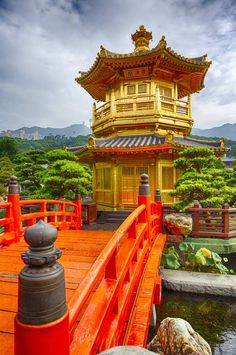 Golden Pagoda - Kowloon, Hong Kong