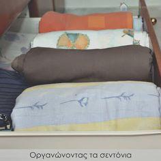 Κυριακή στο σπίτι: Οργανώνοντας τα σεντόνια