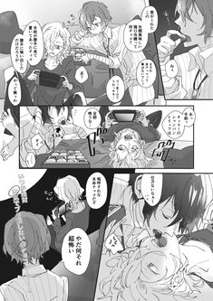Dazai Bungou Stray Dogs, Stray Dogs Anime, Anime Devil, Anime Kiss, Bungou Stray Dogs Characters, Final Fantasy Artwork, Anime Galaxy, Anime Undertale, Detective