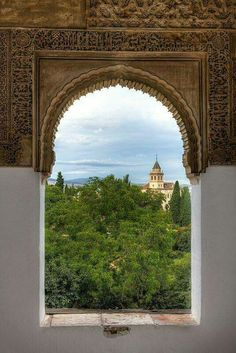 Beautiful Islamic art from Alhambra