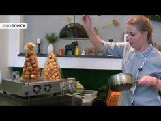 Французский десерт своими руками: мастер-класс от томского кондитера - YouTube