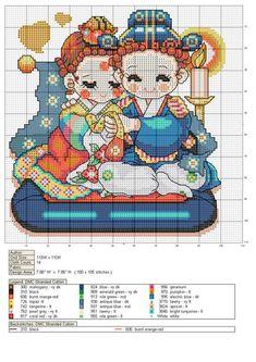 Bom dia bordadeiras!  Depois que declarei aqui no blog que amo os gráficos coreanos, tenho recebi muitos gráficos desse estilo, de amigas de...