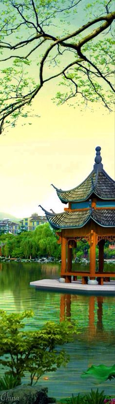China / The Orient