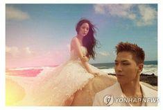 Taeyang e Hyorin, casal que vc respeita. #TaeyangCasou