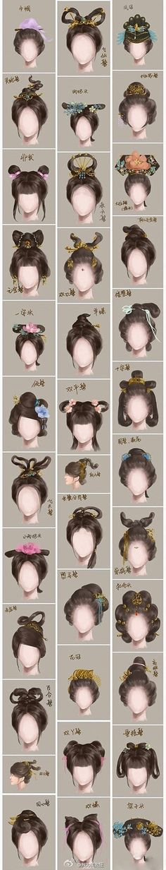 Ancient Chinese women hairstyle