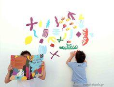 Στον «Κήπο του Ματίς» Henri Matisse, Toys, Projects, Home Decor, Activity Toys, Log Projects, Decoration Home, Room Decor, Interior Design