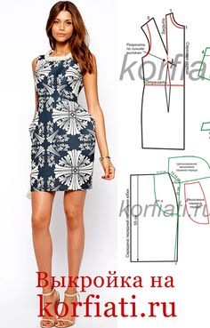 Dress, patterns instructions