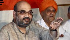 Amit Shah says, Azamgarh is a 'base of terrorists' @India News