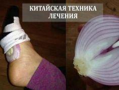 На ночь положите лук в носки, и удивитесь, что произойдет с вашим организмом