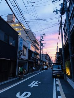 Sunset in Kyoto Japan Travel Destinations Family Friendly Kids Vacation Asia Aesthetic Japan, City Aesthetic, Travel Aesthetic, Manga Japan, Street Photography, Travel Photography, Tokyo Japan Travel, Japan Japan, Okinawa Japan