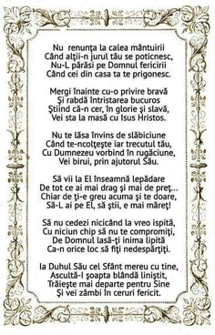 Romania, Life Quotes, God, Quotes About Life, Dios, Quote Life, Living Quotes, Citation Vie, Praise God