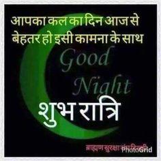 Good Night Shayari In Hindi For Girlfriend Nature Pinterest