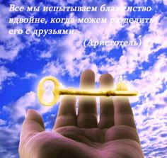 GVO http://softinfobiz.info/?p=67