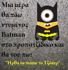 sainiaa: Αγαπώ και εγώ τα minions! η συνέχεια.. (αλλές 33 pics!) Funny Captions, Funny Jokes, Hilarious, We Love Minions, Funny Greek Quotes, Minion Jokes, True Words, Just For Laughs, Funny Photos