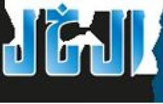 اخر اخبار اليمن - كيف غطت كبرى الصحف الاماراتية حدث تشكيل مجلس سياسي انتقالي لإدارة شئون الجنوب ؟!(تفاصبل )