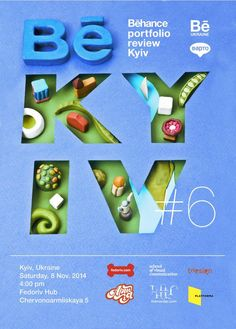 A playful clay poster for Kyiv #behancereviews
