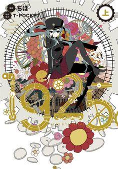 Animen 動漫平台 - 繪製知名Vocaloid歌曲「1925」、「メランコリック」插圖的插畫家「ちほ」首本畫冊發售