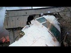 Бишкекте Түрк Учагы Кулады 16.01.2017 / Турецкий самолет потерпел крушен...