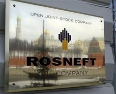 Rosneft Settles Dispute with Yukos group of Companies