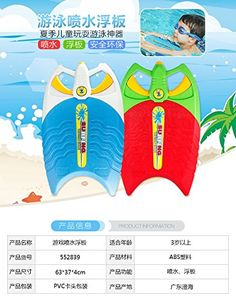 ZHMY Buoyant surfboard with squirt gun * Check this awesome product by going to the link at the image.Note:It is affiliate link to Amazon.