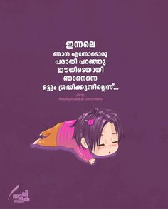 Star Quotes, Best Quotes, Life Quotes, Killing Quotes, Crazy Feeling, Malayalam Quotes, Deep Thoughts, My Life, Typography